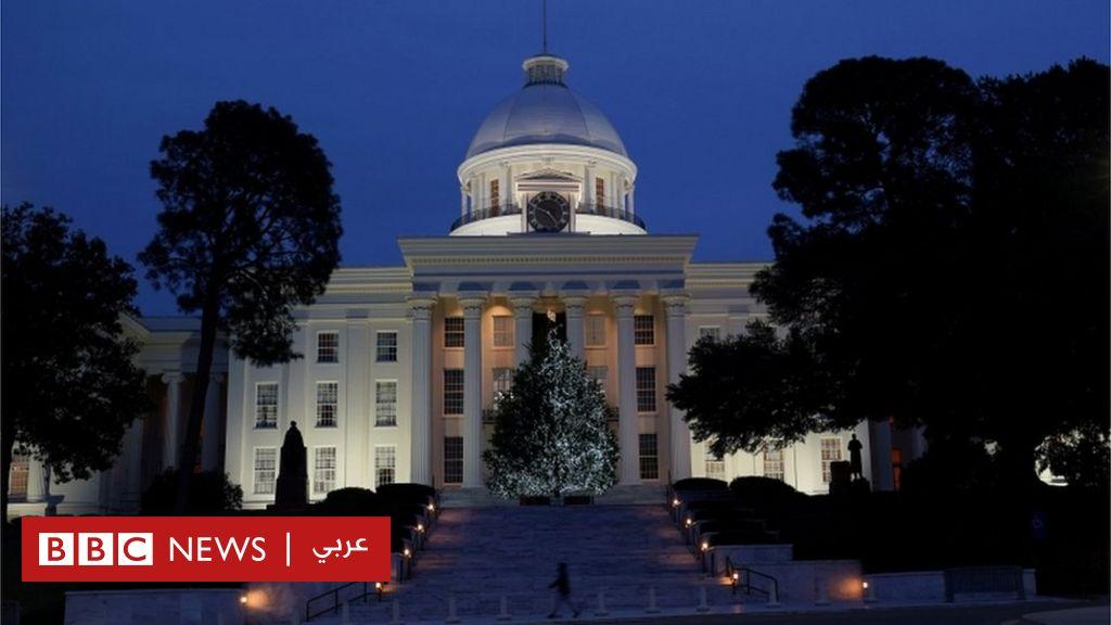 الإجهاض: ولاية ألاباما الأمريكية تمرر مشروع قانون لحظره تماما