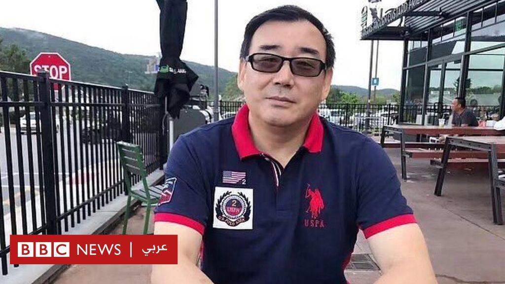 يانغ هنغ جون: أستراليا تنتقد الصين لاحتجازها