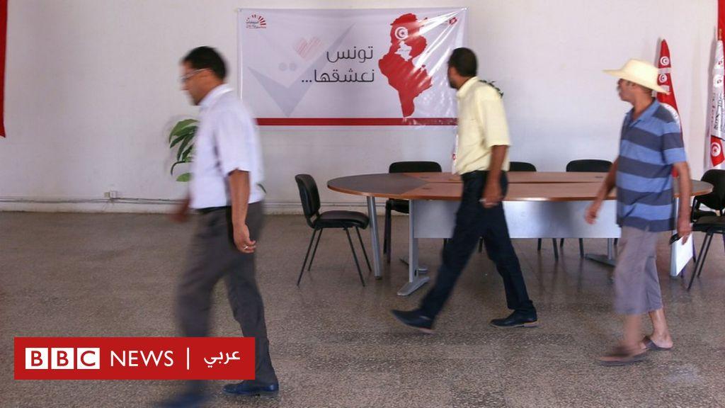 بالصور: الانتخابات الرئاسية الحرة الثانية في تاريخ تونس - BBC News Arabic