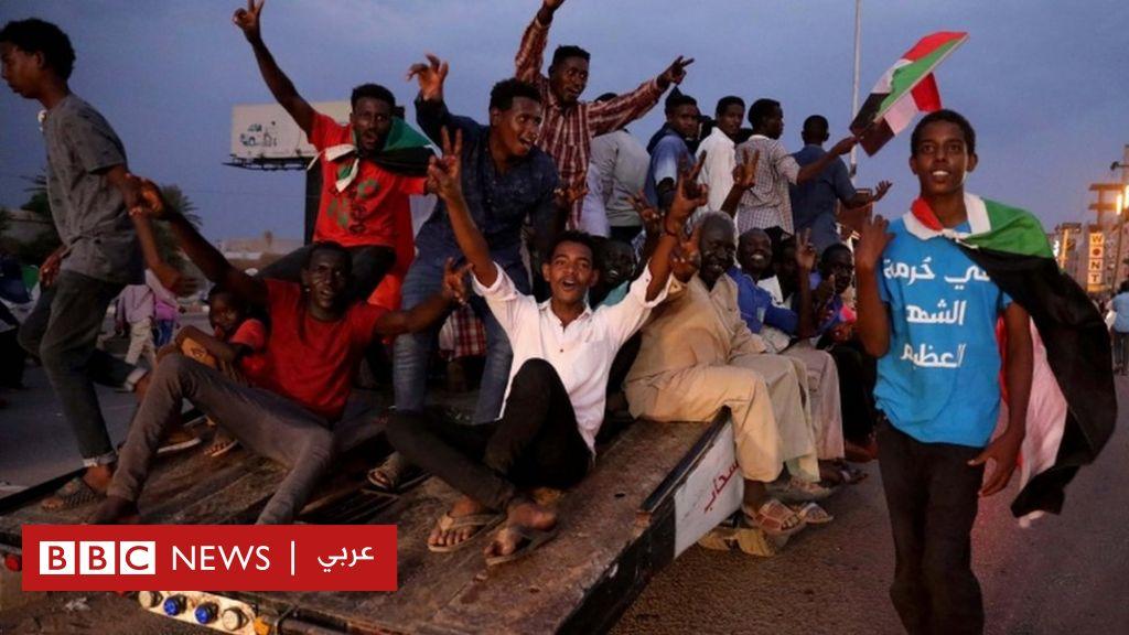 الغارديان: السودان يحتفل بمحاكمة  الديكتاتور المسن  بعد اتفاق تاريخي - BBC News Arabic