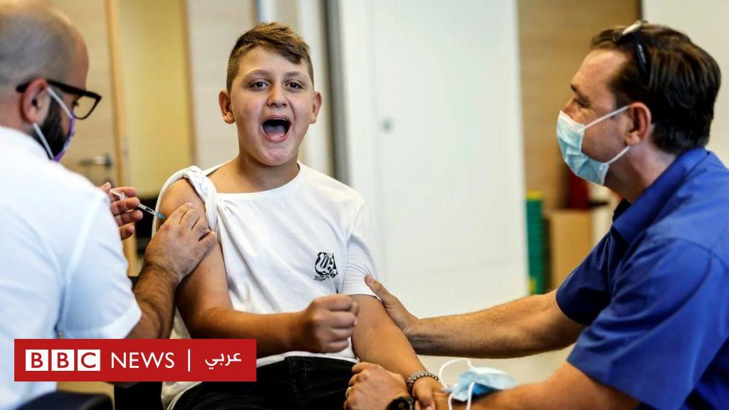 فيروس كورونا: هل تلقيح الأطفال هو الحل للسيطرة على الوباء؟