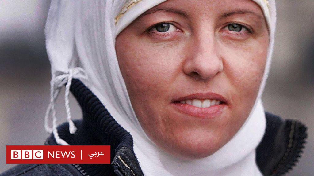 ليزا سميث: من مجندة في الجيش الأيرلندي إلى صفوف تنظيم الدولة الإسلامية