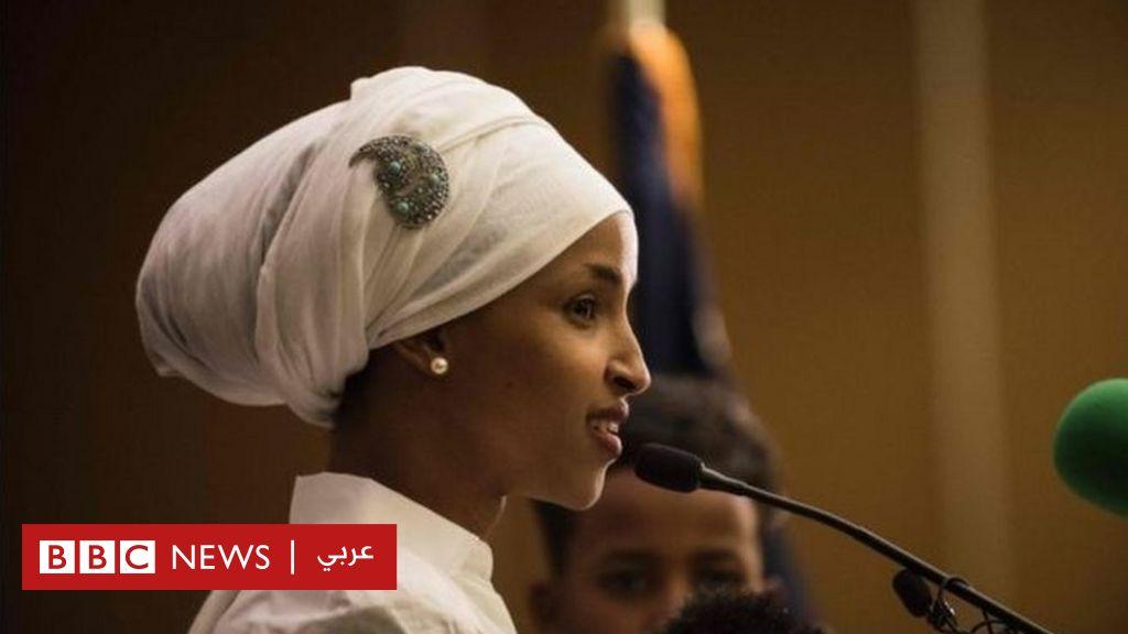1a34ca20d79f7 أول نائبة أمريكية من أصل صومالي