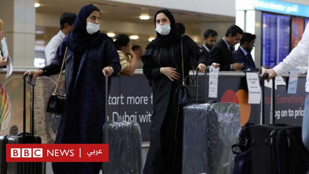 فيروس كورونا: قطر تسجل 38 إصابة جديدة ومصر تسجل وفاة ثالثة و24 إصابة جديدة وإجراءات مشددة في دول عربية - BBC News Arabic