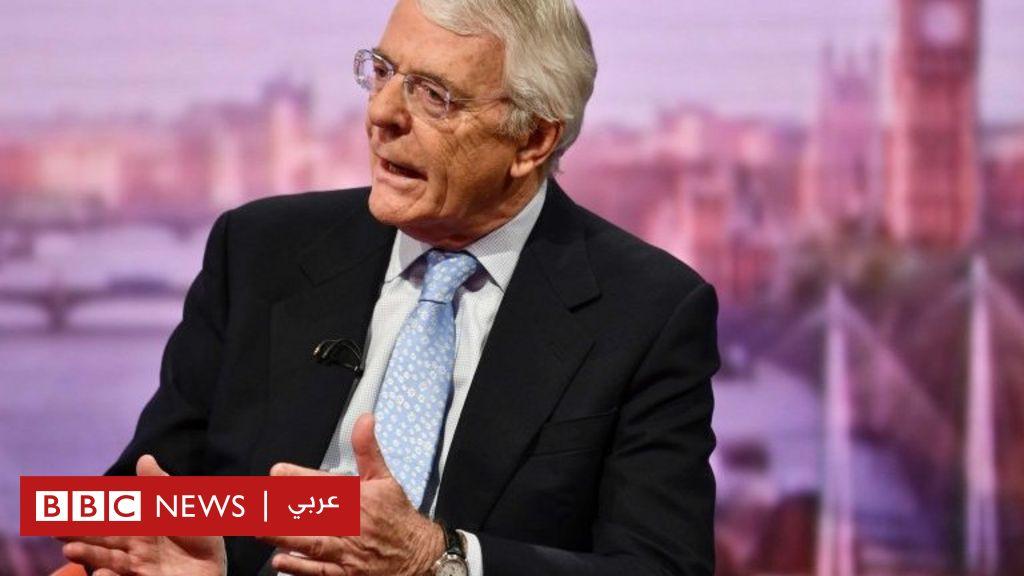 """الأمير فيليب: رئيس وزراء بريطاني سابق يعتبر جنازة الدوق فرصة مثالية لرأب """"الصدع"""" داخل العائلة المالكة"""