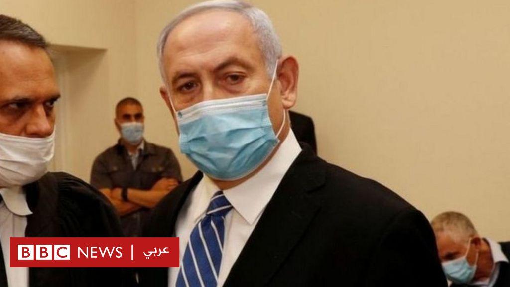 بنيامين نتنياهو ينكر تهما بالفساد أمام محكمة شديدة الحراسة في إسرائيل
