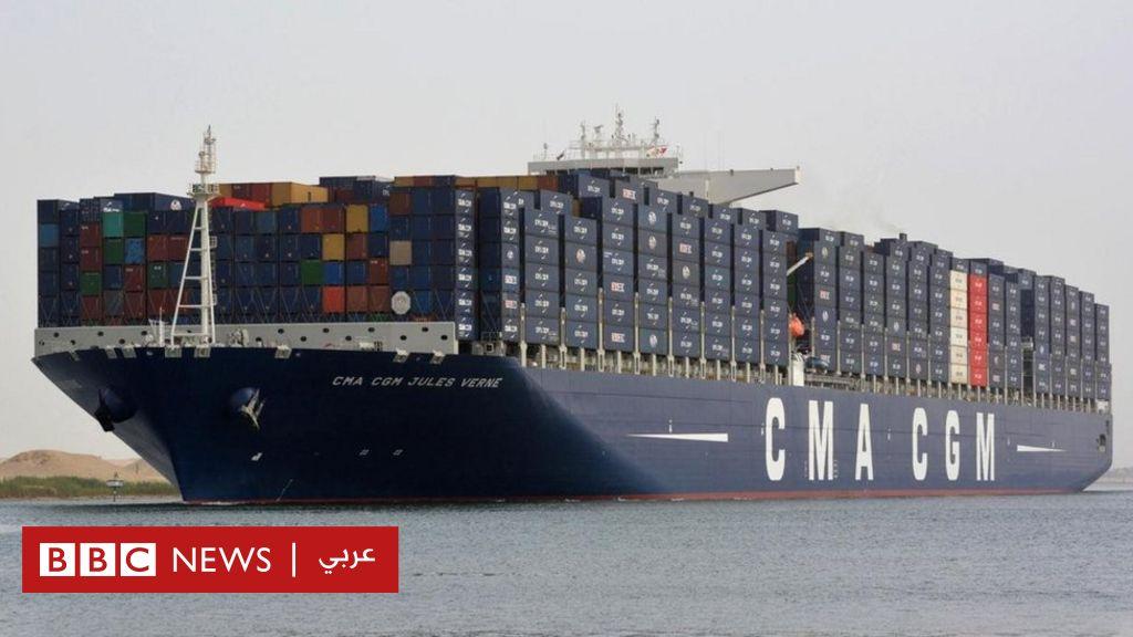 كيف تواجه قناة السويس لجوء بعض السفن إلى طريق رأس الرجاء الصالح؟ - BBC News Arabic