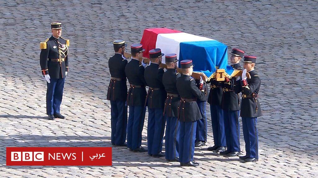 وفاة جاك شيراك: فرنسا تودع رئيسها السابق في جنازة رسمية