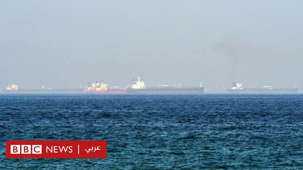 """خليج عُمان: تحذير من """"عملية اختطاف محتملة"""" لسفينة قبالة سواحل الإمارات"""