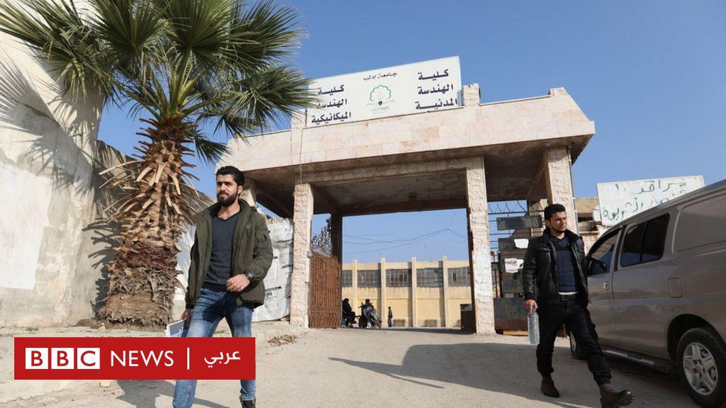 الجامعات السورية: معاناة من