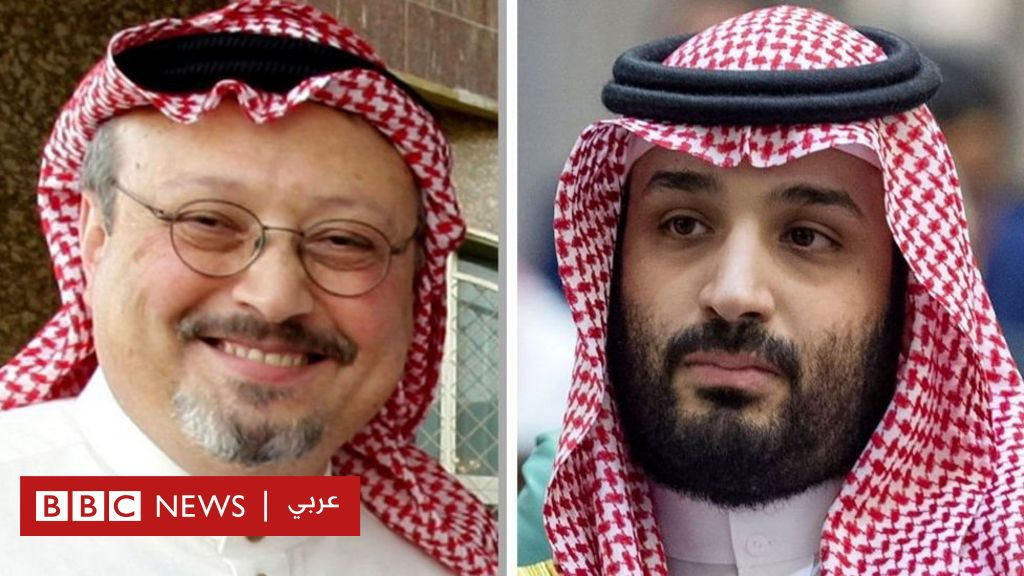 تويتر يُعلّق حساب سعود القحطاني ويحذف عشرات الحسابات في الإمارات ومصر - BBC News Arabic