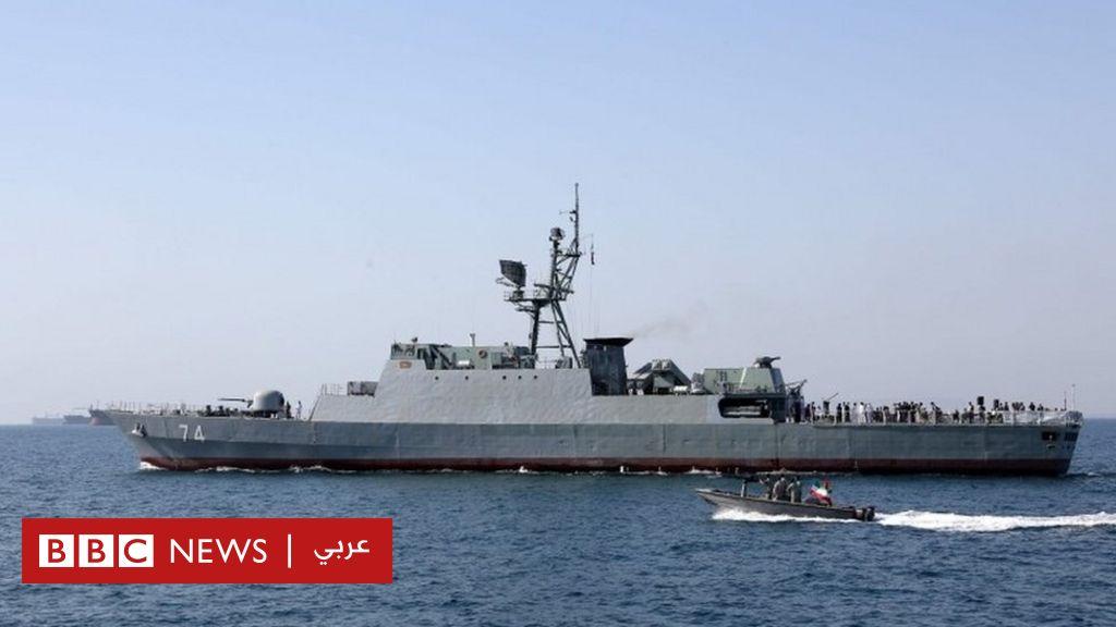 الإمارات: تعرض 4 سفن تجارية  لعمليات تخريب  قرب المياه الإقليمية - BBC News Arabic