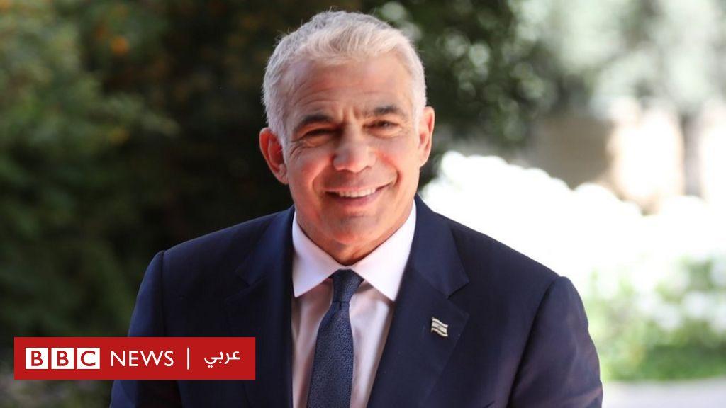 تكليف يائير لابيد بتشكيل حكومة إسرائيلية بعد فشل نتنياهو - BBC News عربي