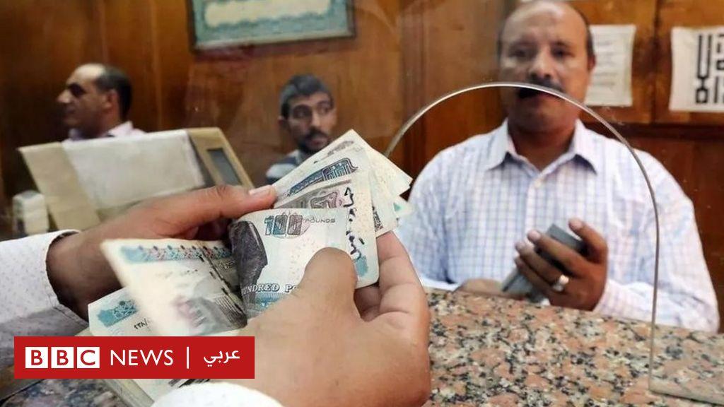 فيروس كورونا: هل يمثل قرض صندوق النقد لمصر ضرورة لمواجهة الوباء أم عبئا جديدا؟
