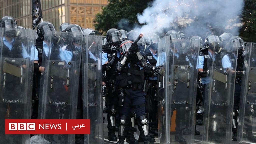 هونغ كونغ: الشرطة تطلق عيارات مطاطية لتفريق المحتجين على قانون تسليم المطلوبين إلى الصين