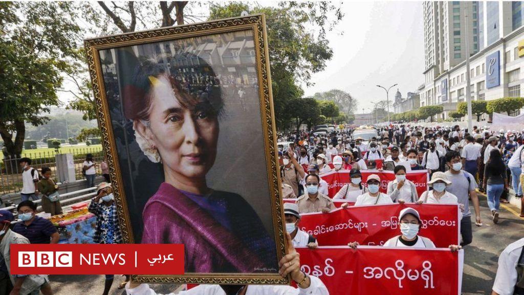 انقلاب ميانمار: سان سو تشي تظهر لأول مرة منذ اعتقالها في محكمة في العاصمة واستمرار المظاهرات ضد الجيش