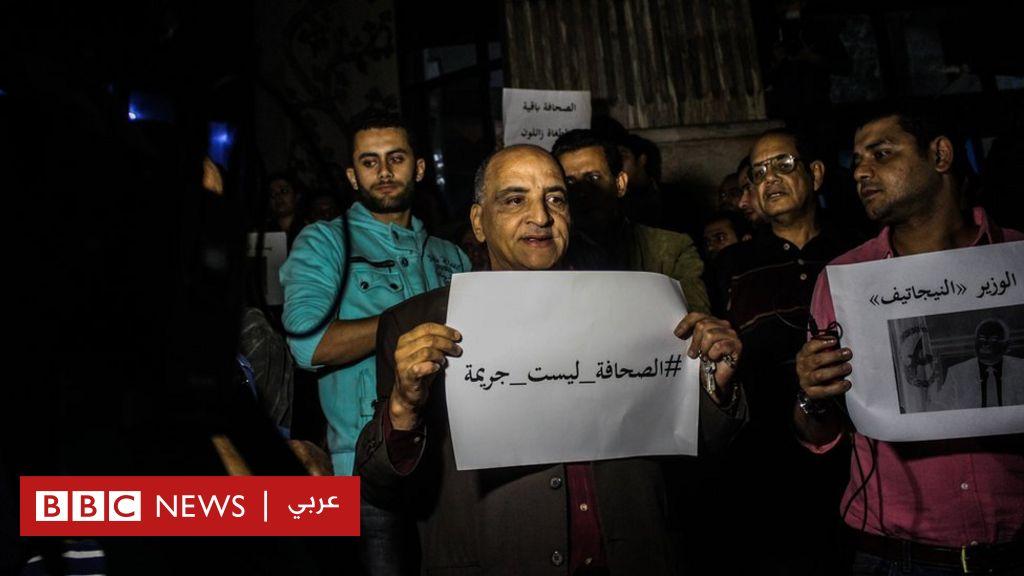 السعودية ومصر في المرتبة الثالثة لـ  أكثر البلدان اعتقالا للصحفيين ، والصين وتركيا تتصدران القائمة - BBC News Arabic