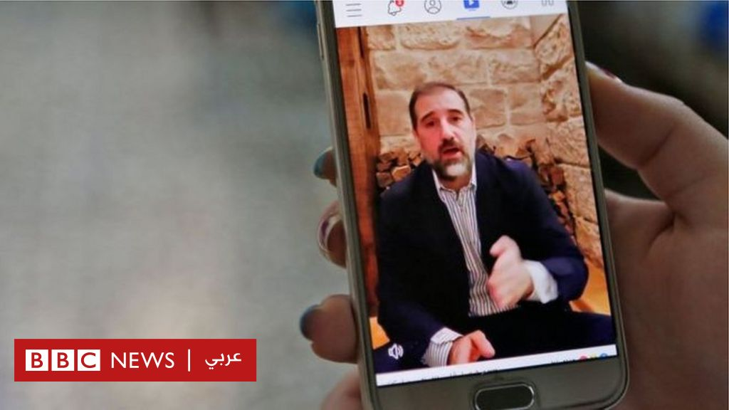 رامي مخلوف: انشقاق في قلب الأسرة الحاكمة في سوريا - BBC News Arabic