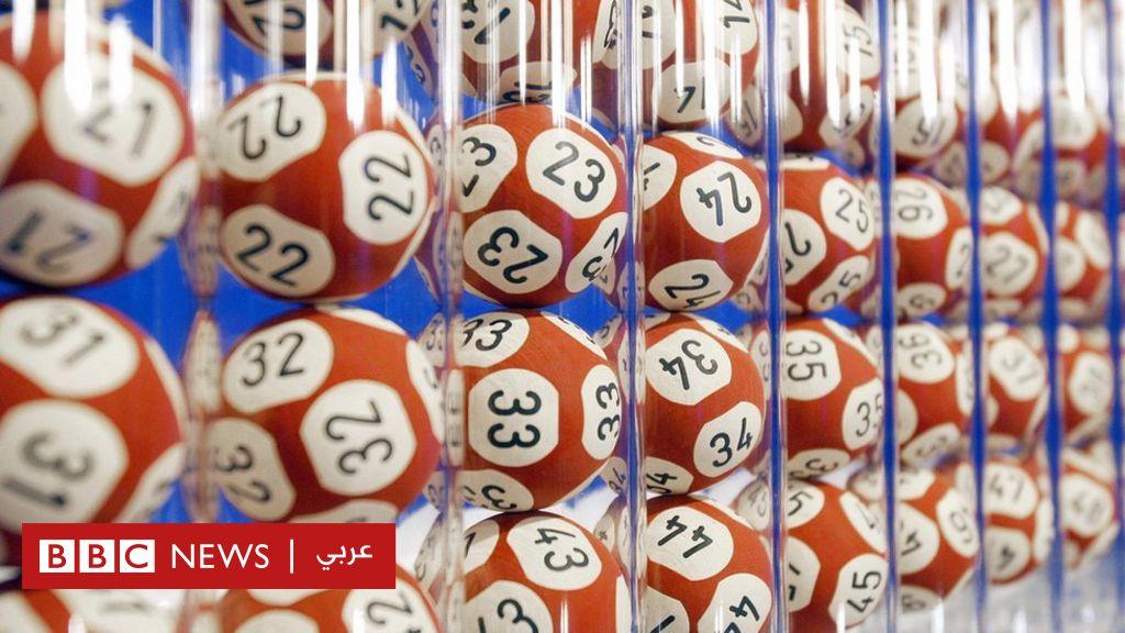 من ربح الجائزة الكبرى لليانصيب الأوروبي بقيمة 123 مليون إسترليني؟