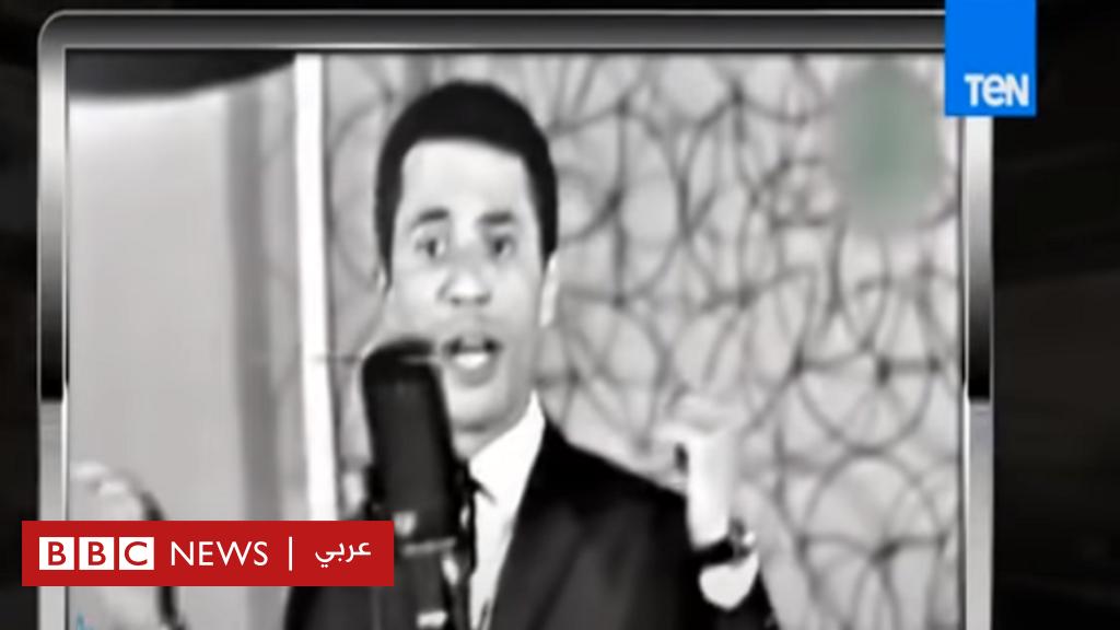 رحيل المطرب المصري ماهر العطار بعد صراع طويل مع المرض - BBC News عربي