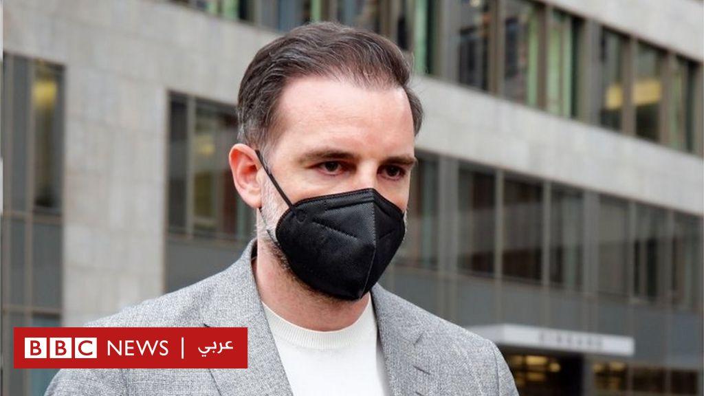 إدانة اللاعب السابق كريستوف ميتسلدر بتداول صور إباحية لأطفال - BBC News عربي