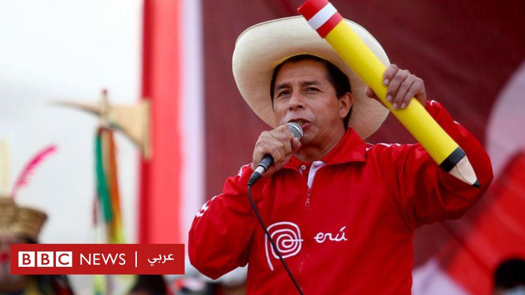 بيدرو كاستيلو: مدرس الابتدائي الذي أصبح رئيس بيرو