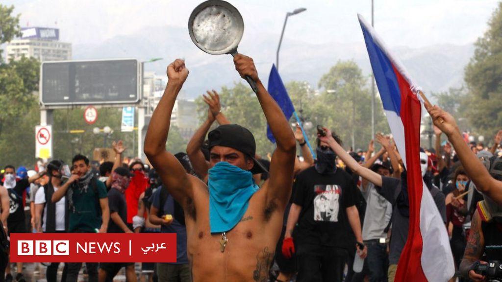 مظاهرات تشيلي: الرئيس بينيرا يعتذر عن