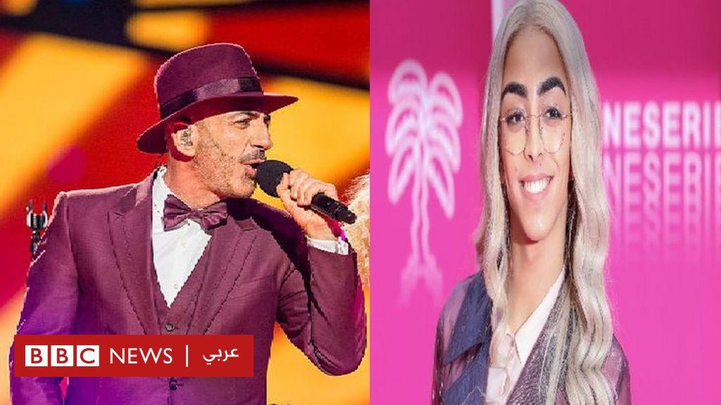 مسابقة يوروفيجن: مثلي مغربي الأصل ممثلاً عن فرنسا وكردي تركي عن سان مارينو