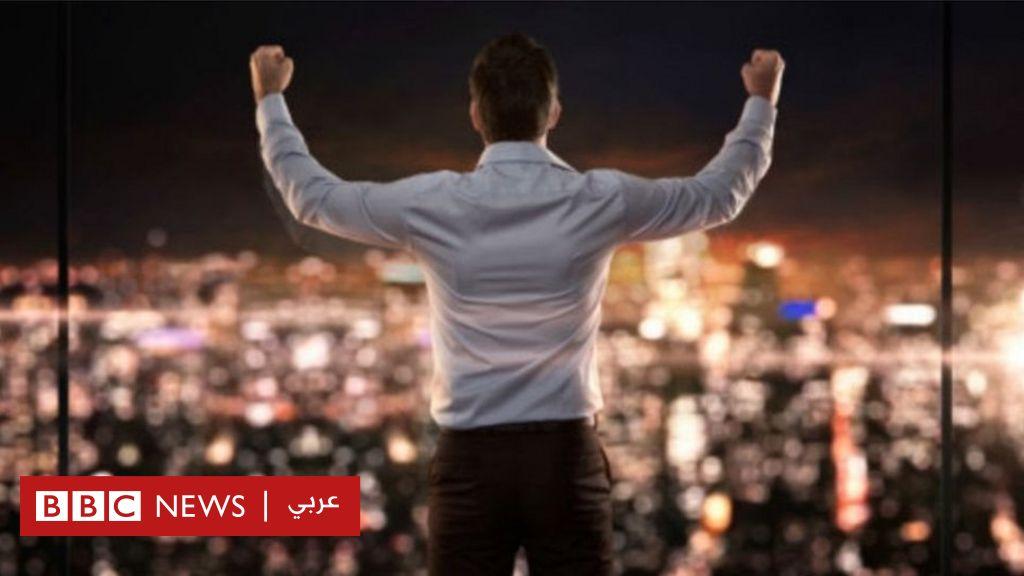 1f0471fd6219c ما هي أفضل طرق تحفيز العاملين لإنجاز أعمالهم؟ - BBC News Arabic