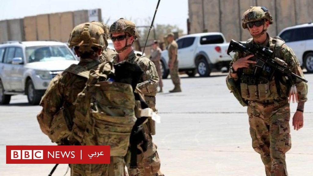 الولايات المتحدة تعلن سحب قواتها المتبقية في العراق