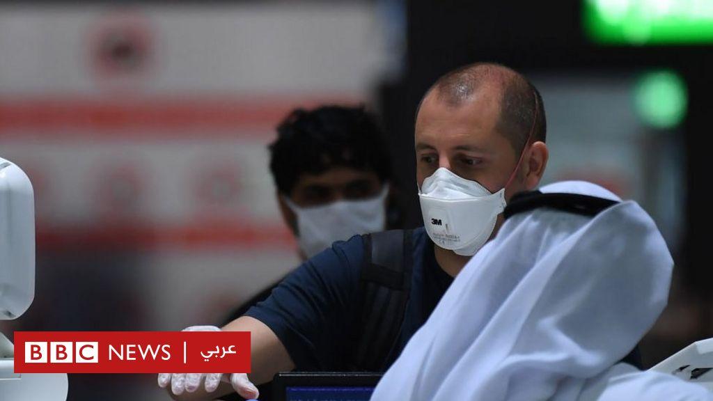 فيروس كورونا: أربع وفيات جديدة في السعودية وأكثر من 100 إصابة جديدة في الكويت