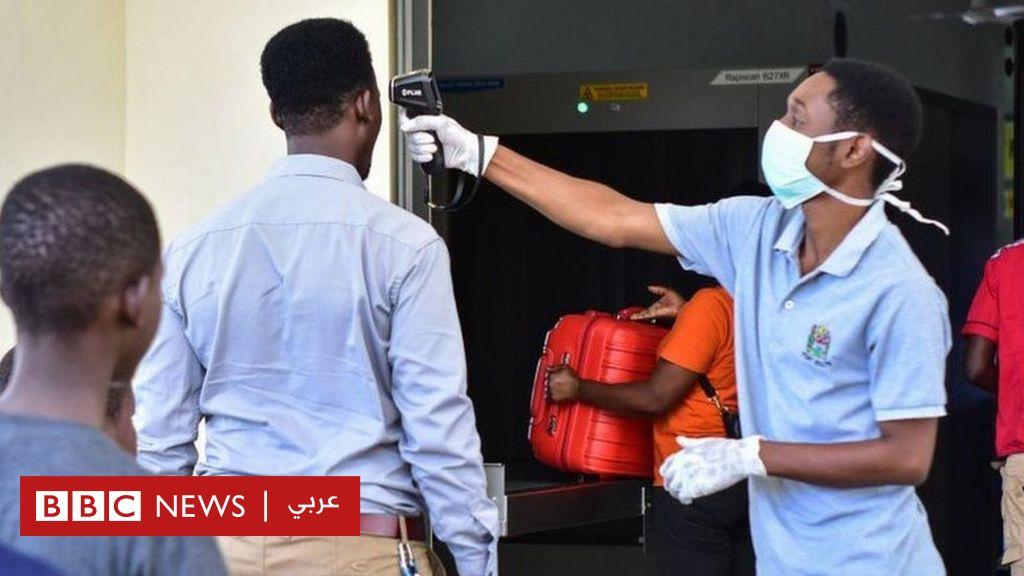 فيروس كورونا: منظمة الصحة العالمية تناشد تنزانيا مشاركة البيانات المتعلقة بالوباء بعد وفيات غامضة