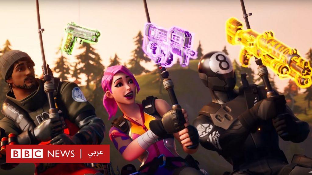 لعبة فورتنايت تنطلق بخريطة جديدة في موسمها الحادي عشر - BBC News Arabic