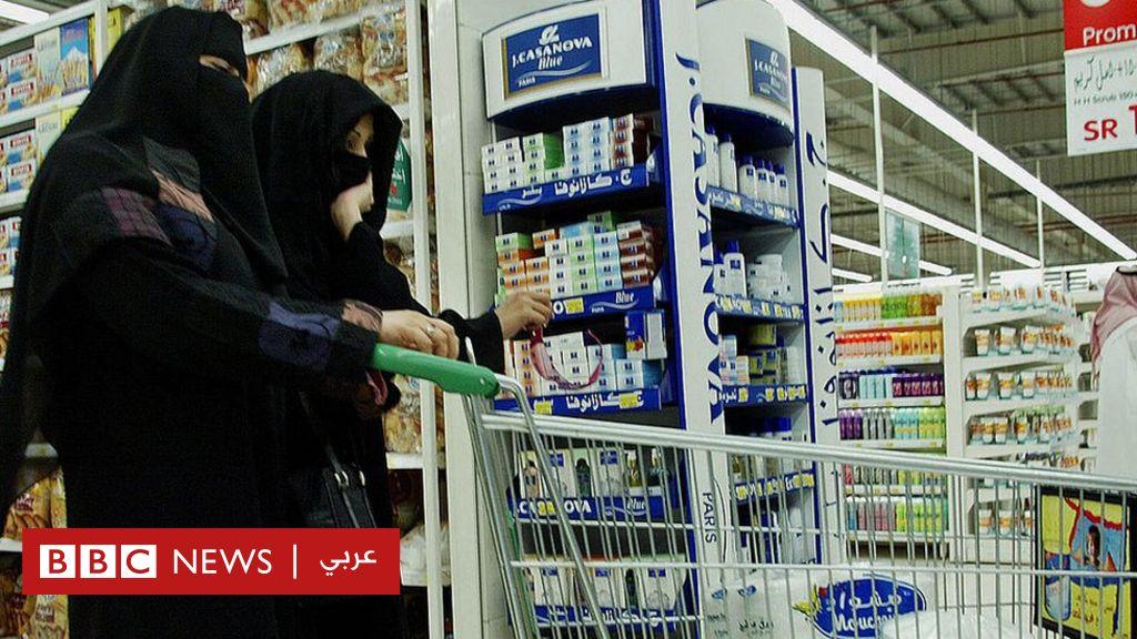 جدل حول  الضريبة الانتقائية  في السعودية مع بدء تفعيلها - BBC News Arabic
