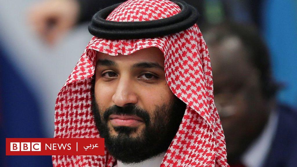 العلاقة السعودية-الأمريكية تدخل مرحلة إعادة الضبط، فما مخاطر ذلك؟