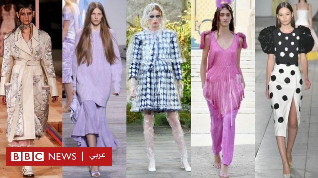 9e7fdbeae1907 أهم ستة تصميمات جديدة في عالم الأزياء عام 2018 - BBC News Arabic