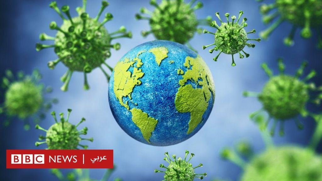 فيروس كورونا: ماذا تعرف عن المتحورات الفيروسية دلتا وغاما وبيتا وألفا؟