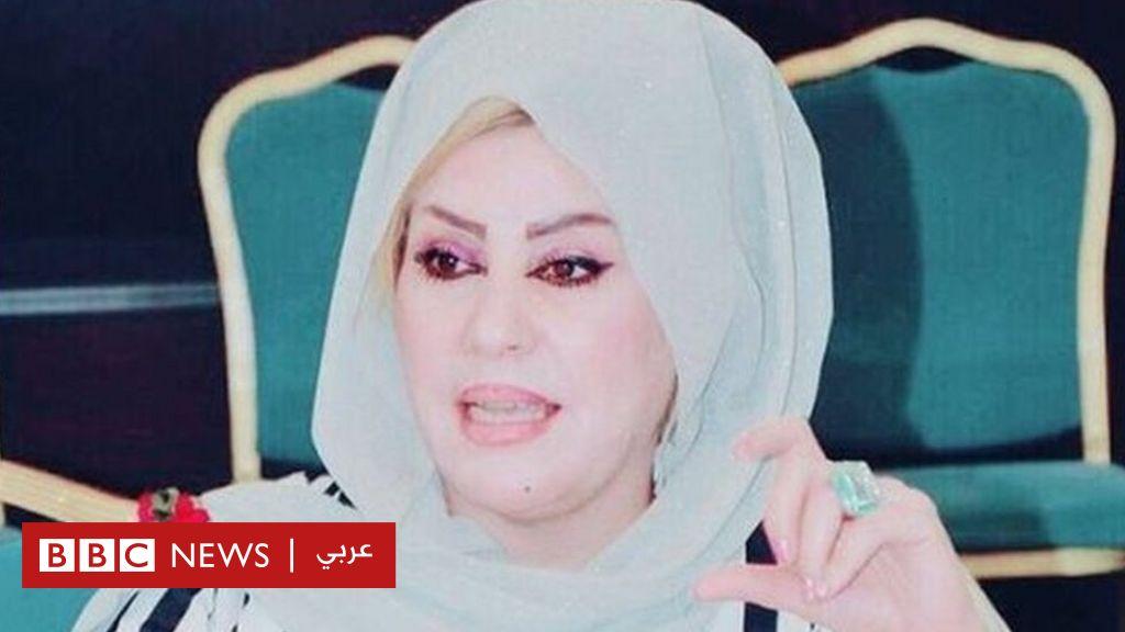 مقتل ناشطة حقوقية عراقية بإطلاق نار في مدينة البصرة