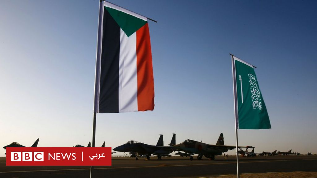 السعودية تودع 250 مليون دولار في بنك السودان المركزي - BBC News Arabic