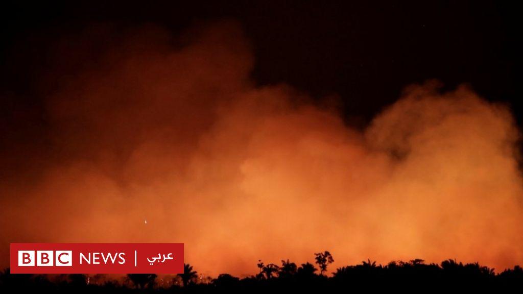 حرائق غابات الأمازون: فرنسا وإيرلندا تهددان بعرقلة اتفاق تجاري بين أوروبا وأمريكا الجنوبية