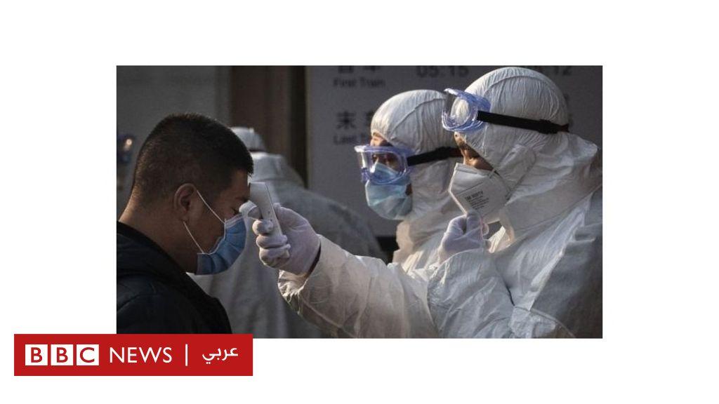 فيروس كورونا: الصين تعيد الحجر الصحي في أجزاء من بكين خوفا من موجة جديدة للوباء