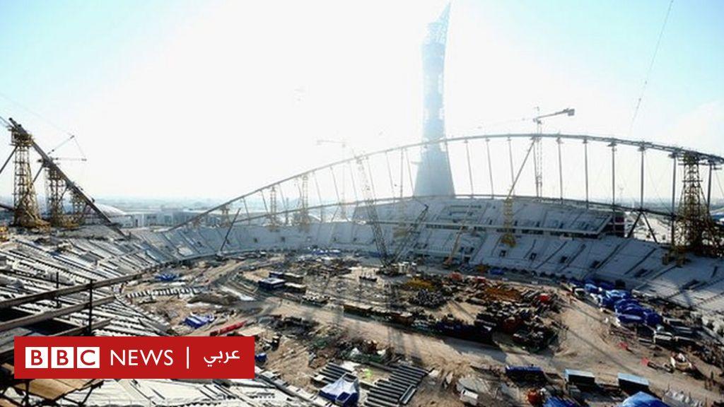 العفو الدولية تنتقد أوضاع العاملين الأجانب في مشروعات كأس العالم في قطر - BBC News Arabic