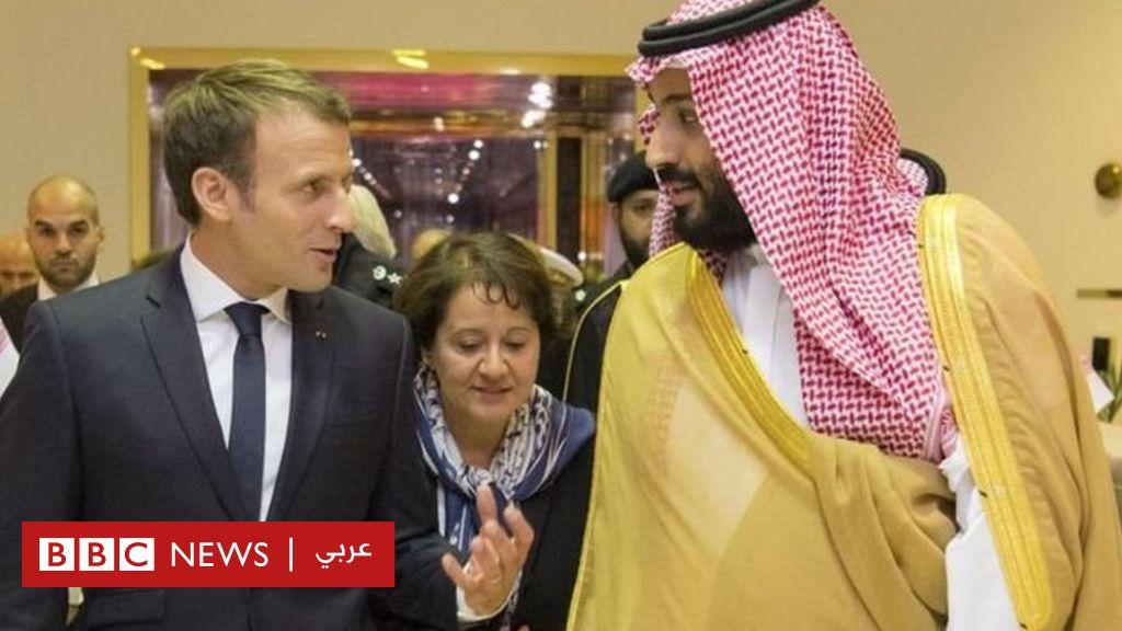 الرئيس الفرنسي ماكرون لولي العهد السعودي محمد بن سلمان أنت لا