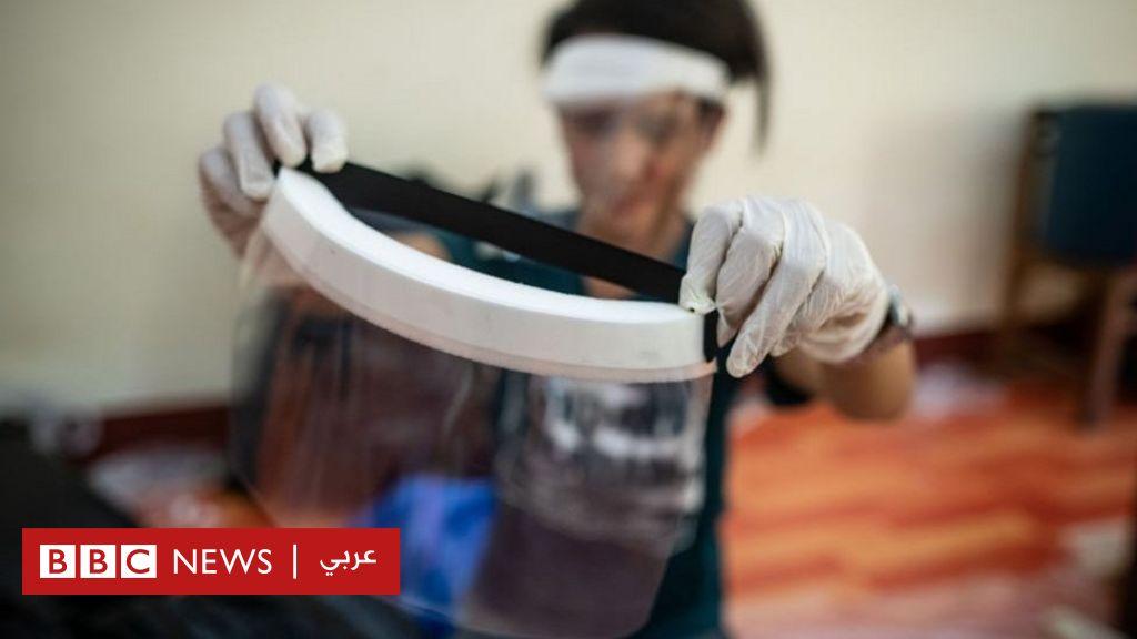 فيروس كورونا: آبل تبدأ إنتاج أقنعة وجه واقية للاستخدام الطبي