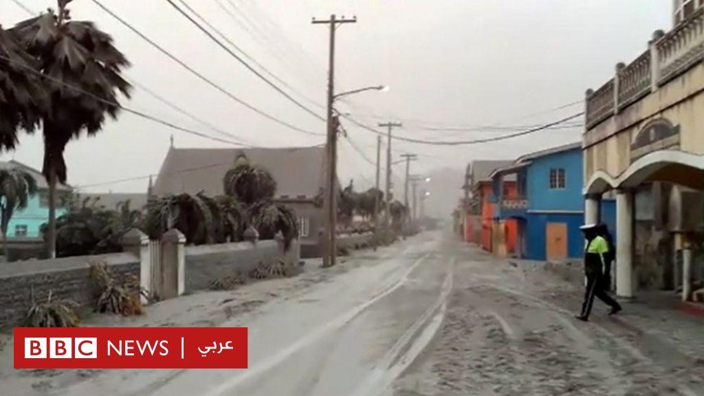 """انقطاع الكهرباء والمياه في جزيرة سانت فنسنت بعد """"انفجار بركاني"""" جديد"""