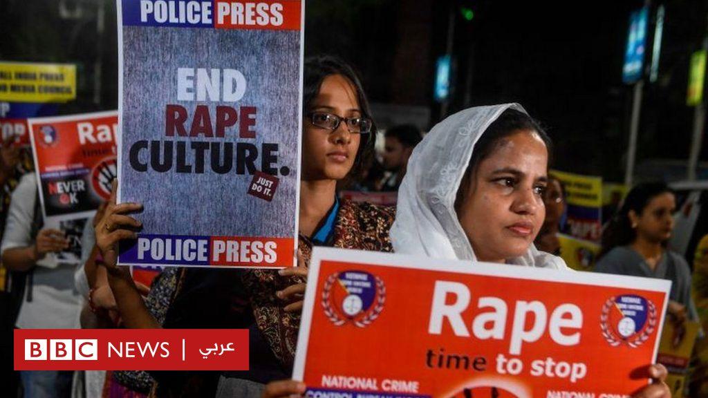 الاغتصاب في الهند: مقتل الضحية حرقا وهي في طريقها إلى المحكمة