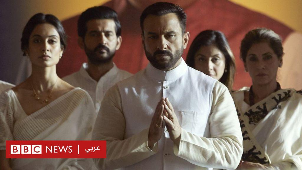 """غضب في الهند بسبب مسلسل اتهم بـ""""إهانة الهندوسية"""""""