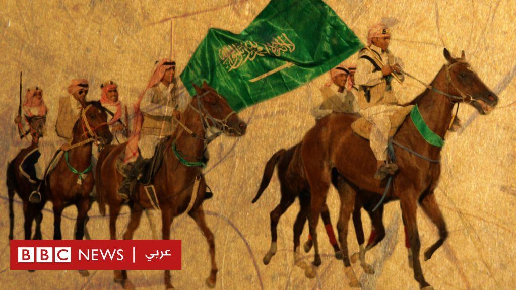 اليوم الوطني السعودي ثلاثون عاما صنعت الدولة السعودية الحديثة
