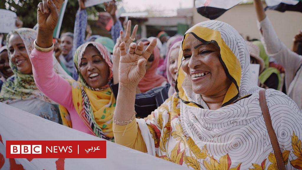 بعد تضحياتها في الثورة: هل حققت المرأة السودانية ما كانت تطمح إليه؟