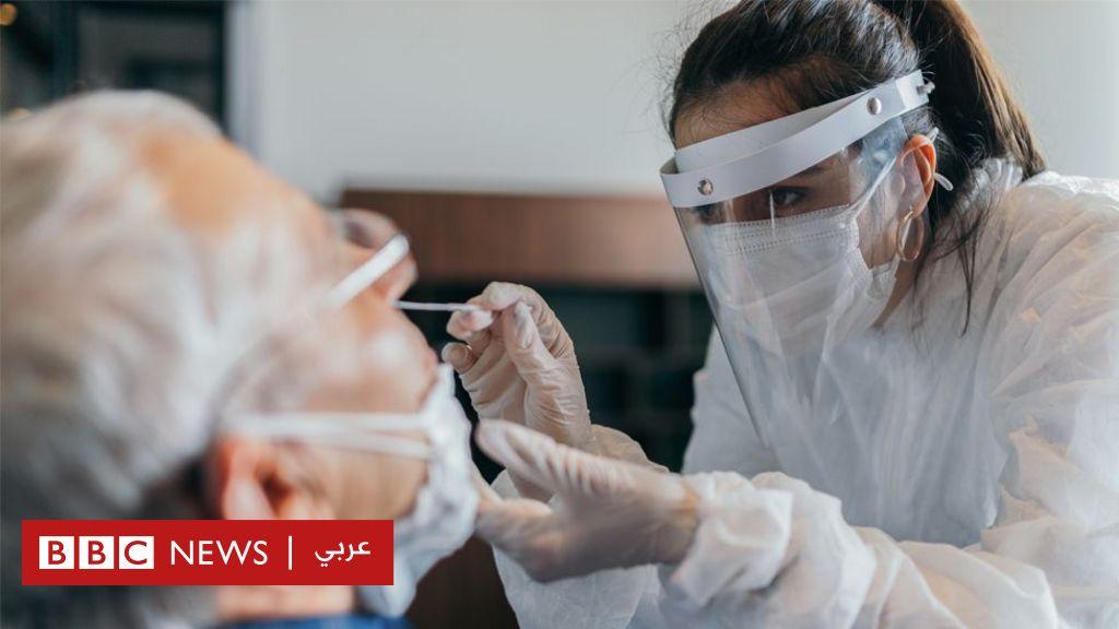 فيروس كورونا: نتائج فحوص كوفيد-19 خاطئة تؤدي إلى إغلاق مختبر في بريطانيا